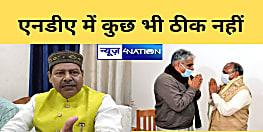 बिहार में मंत्रिमंडल विस्तार को लेकर नहीं बनी बात, NDA में कुछ भी ठीक नहीं- राजद
