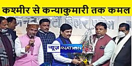 कश्मीर में भाजपा की जीत पर बोले शाहनवाज हुसैन, कहा पूरे देश में भाजपा का कमल खिला है