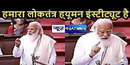 पीएम ने कहा - भारत का राष्ट्रवाद न संकीर्ण है, न स्वार्थी है और न ही आक्रमक है, यह सत्यम शिवम सुन्दरम के मूल्यों पर आधारित