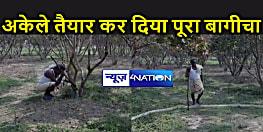 गंजी-लूंगी पहने यह शख्स रखता है राज्य मंत्री का दर्जा, अकेले ही बेकार टापू में तैयार कर दिया अमरुद का बागीचा