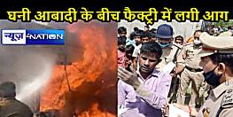 UTTAR PRADESH NEWS: पटाखा फैक्ट्री में विस्फोट, हादसे में 5 लोगों की मौत, कई मजदूर हुए घायल