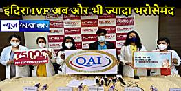 POSITIVE NEWS: इंदिरा आई वी एफ पटना को मिली QAI मान्यता, अब और बेहतर परिणामों की बढ़ी उम्मीद