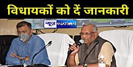 बेलगाम अफसरशाहीः डिप्टी CM ने साफ कहा- विधायकों को हर हाल में योजनाओं की प्रगति के बारे में दें जानकारी