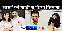 TV NEWS : टीवी के इस जोड़े के विवाह में खर्च सिर्फ 150 रुपए, इस तरह शादी के लिए किए इंतजाम