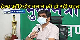 JHARKHAND NEWS: मुख्यमंत्री ने किया वेदांता केयर्स फील्ड अस्पताल का उद्घाटन, बोले हेल्थ कॉरिडोर बनाने की हो रही पहल