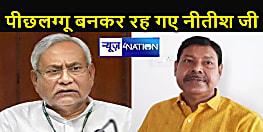 केंद्र में कमजोर हो गया प्रदेश का प्रतिनिधित्व, राजद ने कर दिया साफ -  इन मंत्रियों में उतना दम नहीं कि बिहार का हक दिला सकें