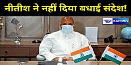 साहेब हैं नाराज! RCP सिंह ने मंत्री पद की शपथ ले ली-पदभार भी ग्रहण कर लिया पर CM नीतीश ने नहीं दिया बधाई संदेश