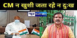JDU के घर में लगी आग ! CM नीतीश न 'खुशी' प्रकट कर पा रहे न 'दुःख' जता रहे, BJP ने सेट किया गेम प्लान-RJD
