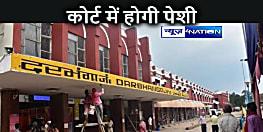 CRIME NEWS: एनआइए की टीम पहुंची पटना, तीनों आरोपियों की कोर्ट में होगी पेशी