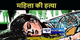 BIHAR NEWS : बेटे को जन्म नहीं देने पर ससुरालवालों ने की विवाहिता की हत्या, पति और ससुर गिरफ्तार