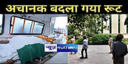 कारकेट में 'मुख्यमंत्री' की ही गाड़ी नहीं दिखीः CM नीतीश का अचानक बदला गया 'रूट' तो हक्का-बक्का रह गये ड्यूटी पर तैनात पुलिसकर्मी, जानें...