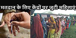 पंचायत चुनाव को लेकर मतदान केंद्रों पर उमड़ी भीड़, महिलाओं में दिख रहा जबरदस्त उत्साह