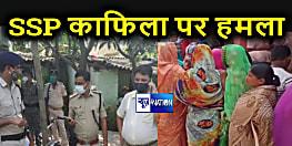 पंचायती राज चुनाव : तीसरे चरण का मतदान जारी, दरभंगा में SSP काफिला पर पथराव, 12 लोग हिरासत में
