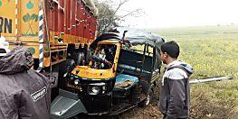 पटना में तेज रफ्तार ट्रक ने ऑटो में मारी टक्कर, आधा दर्जन से अधिक लोग घायल