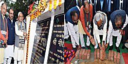 सीएम ने पटना में ट्रामा सेंटर और आई हॉस्पिटल का किया शिलान्यास, बोले- प्रदेश में बदल रही है स्वास्थ्य व्यवस्था