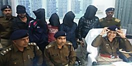 पटना पुलिस को मिली बड़ी सफलता, कुख्यात पंकज शर्मा समेत 5 को किया गिरफ्तार