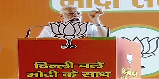 PM मोदी का कांग्रेस पर बड़ा हमला, बोले- नामदार परिवार ने INS विराट का टैक्सी की तरह इस्तेमाल किया