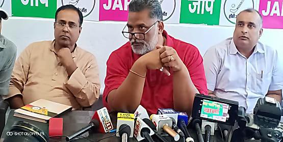 पप्पू यादव ने मारी पलटी, बोले- धारा 370 हटाए जाने के विरोध में नहीं...