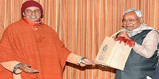 सीएम नीतीश पहुंचे मुंगेर, बिहार योग पीठ में परमहंस स्वामी निरंजनानंद सरस्वती से की मुलाकात