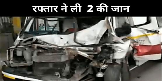 रफ्तार का कहर : सड़क पर खड़ी ट्रक में एंबुलेंस ने मारी जोरदार टक्कर, 2 की मौके पर मौत