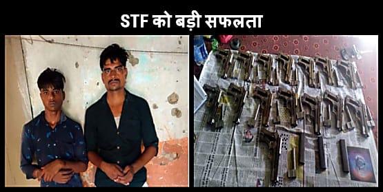 भारी मात्रा में हथियार के साथ दो तस्कर गिरफ्तार, एसटीएफ की टीम ने दबोचा