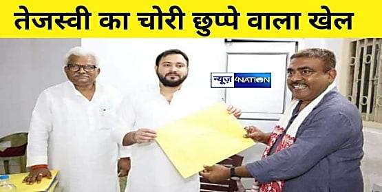 रामा सिंह को RJD में मिला सम्मान,रघुवंश बाबू विरोध करते चल बसे फिर भी तेजस्वी ने पत्नी को दे दिया टिकट
