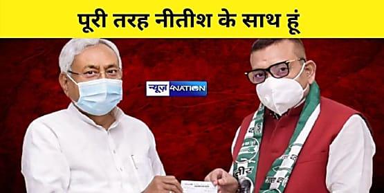 भद्द पिटने के बाद बोले पूर्व डीजीपी गुप्तेश्वर पांडेय, मैं पूरी तरह नीतीश कुमार के साथ हूं