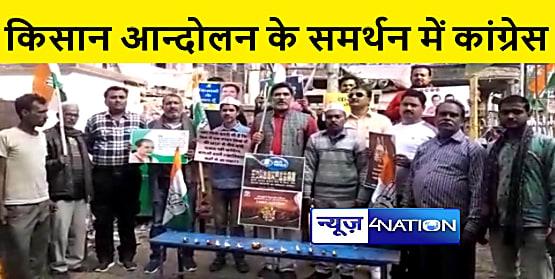 किसानों के साथ वार्ता कर खानापूर्ति कर रही है केंद्र सरकार : कांग्रेस