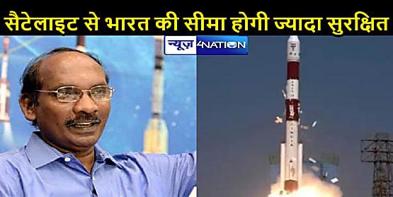 इसरो की प्रस्तावित सैटेलाइट की जल्द होगी लॉन्चिंग, कोरोना के कारण हुआ विलंब