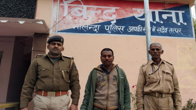 गुजरात में पत्नी की हत्या कर फरार शख्स नालंदा से गिरफ्तार, 7 साल से पुलिस कर रही थी तलाश