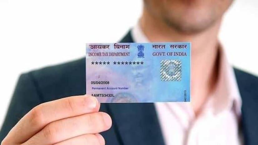 31 मार्च के बाद रद्द हो सकते हैं 20 करोड़ PAN CARD , ऐसे बच सकता है आपका कार्ड
