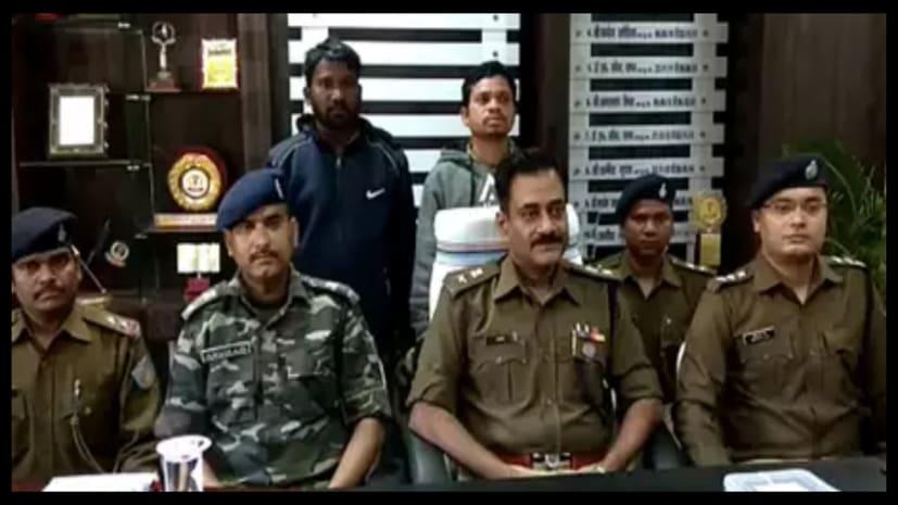 पुलिस को मिली बड़ी सफलता, 1 लाख के इनामी नक्सली बिरजू मुंडा को किया गिरफ्तार