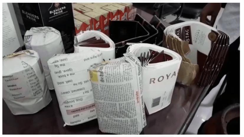 बड़े ब्रांड का रैपर चिपकाकर कर रहे थे शराब की तस्करी, पुलिस ने दबोचा