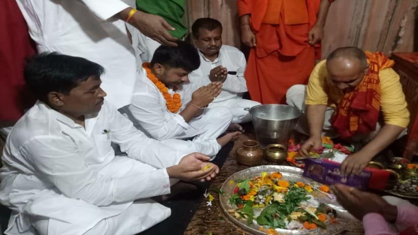 RLSP प्रत्याशी आकाश सिंह ने महादेव मंदिर में टेका मत्था, जनसंपर्क अभियान की शुरुआत
