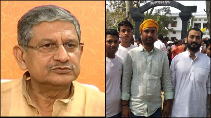 ललन सिंह को मिला पूर्व सांसद विजय कृष्ण का साथ, नामांकन में शामिल हुए उनके बेटे चाणक्य