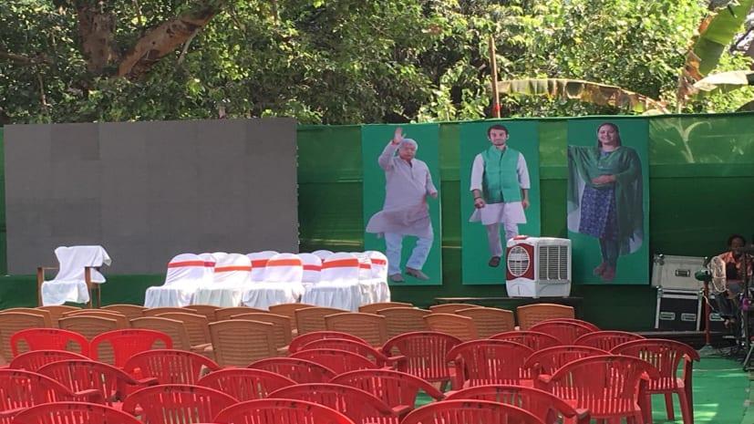 राजद दफ्तर में तेजप्रताप का इंतजार करते रह गए छात्र नेता और अचानक लालू के लाल ने बदल लिया स्थान