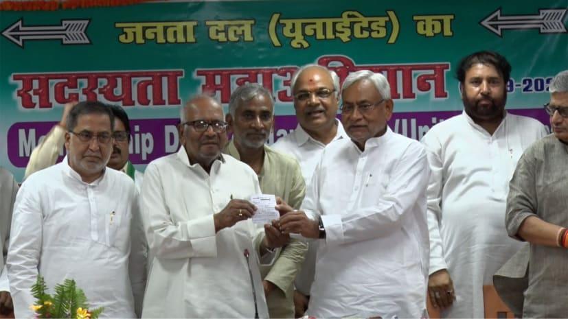 जब CM नीतीश कुमार ने अपनी पार्टी जदयू के फंड में जुटाए 125 रुपये...