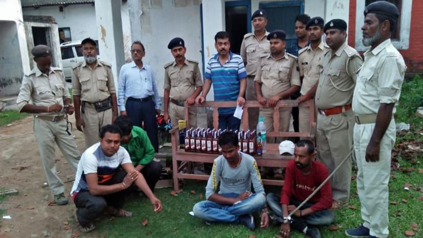 किशनगंज में पुलिस को मिली सफलता, 52 लीटर शराब के साथ 4 को किया गिरफ्तार