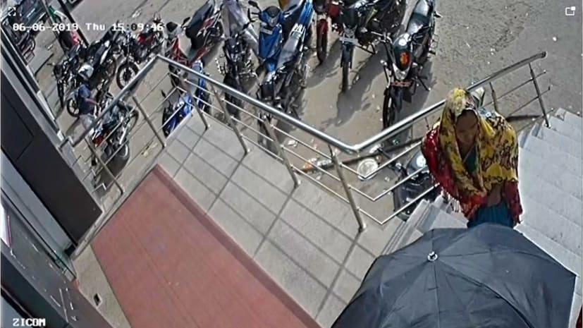सासाराम में शॉपिंग करने गए शख्स की उचक्के ने उड़ाई मोटरसाइकिल, तस्वीर सीसीटीवी कैमरे में कैद