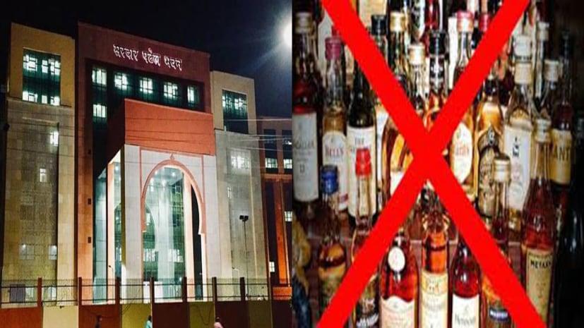 पूर्ण शराबबंदी को ठेंगा दिखाने वाले पटना के कई थानेदारों पर अबतक नहीं हुई कार्रवाई, आईजी के आदेश की ऐसी की तैसी