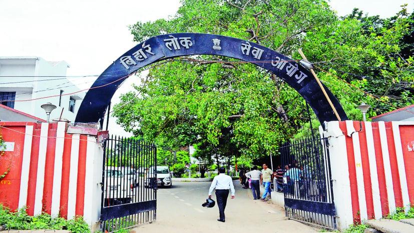 बीपीएससी अभ्यर्थियों को हाईकोर्ट से मिली बड़ी राहत, मेंस की परीक्षा 12 जुलाई से ...