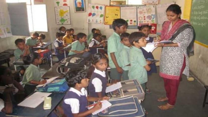 नियोजित शिक्षकों के पेंशन को लेकर अब जिलों में लगेगा कैम्प, जानिए बिहार सरकार ने क्या दिया निर्देश