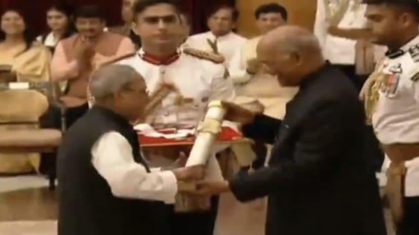 पूर्व राष्ट्रपति प्रणब मुखर्जी को मिला भारत रत्न, नानाजी देशमुख और भूपेन हजारिका को मरणोपरांत मिला सम्मान