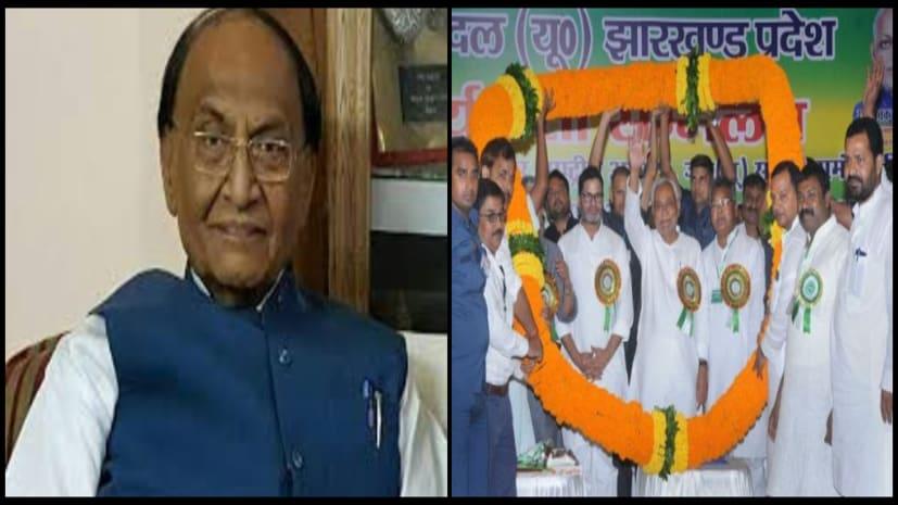 सीपी ठाकुर ने सीएम नीतीश के खिलाफ खोला मोर्चा, बोले- झारखंड में बिहार से ज्यादा हुआ है विकास