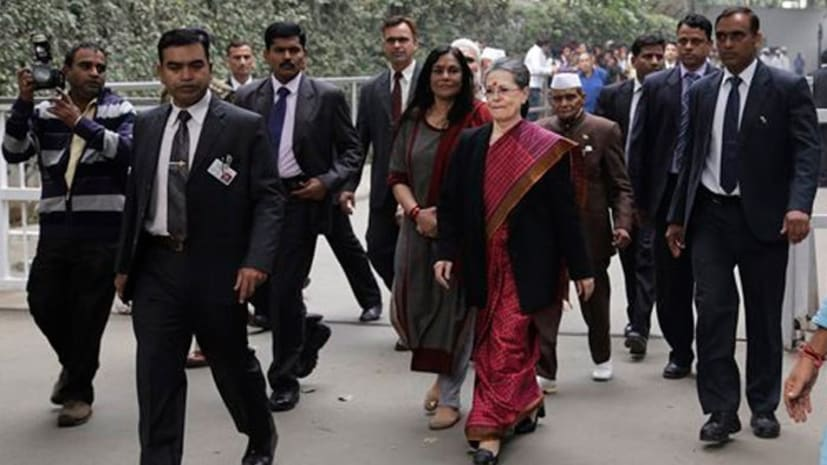 मोदी सरकार का बड़ा फैसला, गांधी परिवार का SPG सुरक्षा घेरा होगा ख़त्म! अब मिलेगी Z+ सिक्योरिटी
