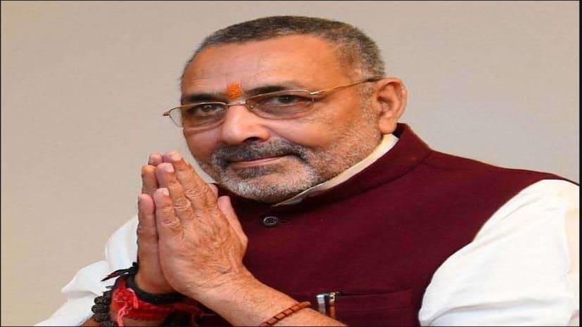 केंद्रीय मंत्री गिरिराज सिंह ने हैदराबाद एनकाउंटर को लेकर कराया था पोल, जानिए क्या आया रिजल्ट