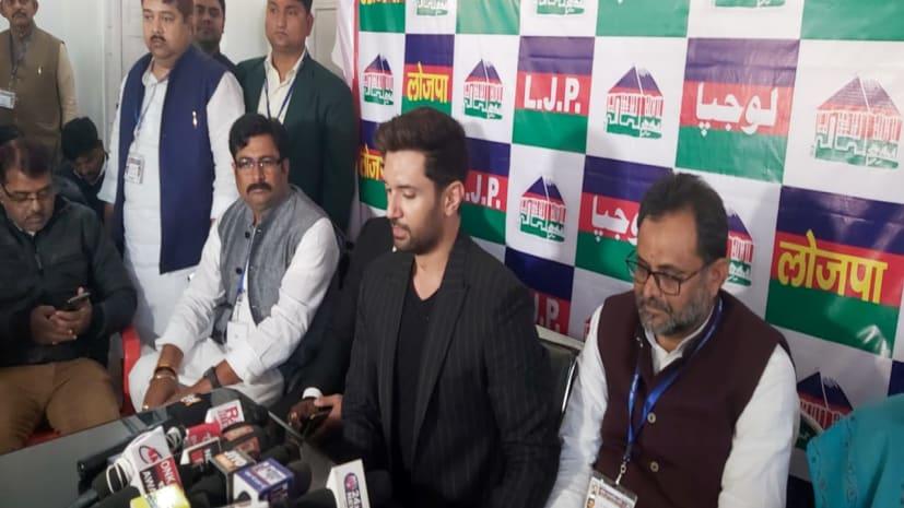 Image result for चिराग पासवान की चुनावी यात्रा, 'बिहार फर्स्ट, बिहारी फर्स्ट' का लगाया नारा
