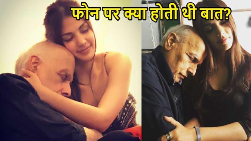 रिया को आखिर कौन कर रहा है फुल सपोर्ट, सुशांत की मौत के बाद डीसीपी और महेश भट्ट से लगातार संपर्क का क्या है मतलब ?