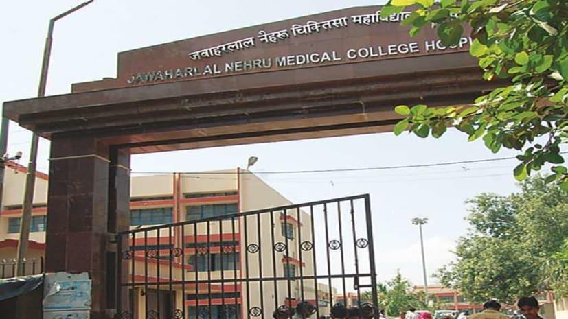 भागलपुर के मायागंज अस्पताल में कोरोना से 3 और मौत, मृतकों की कुल संख्या बढ़कर हुई 58