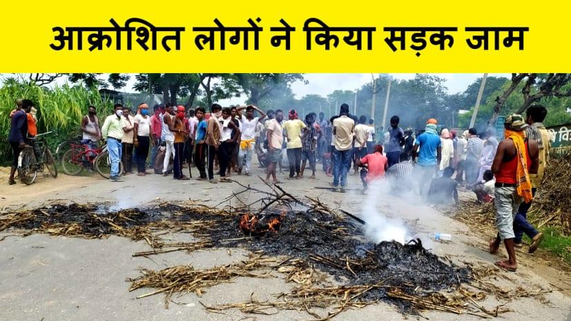 पटना में लापता दो किशोरों में एक का शव बरामद, आक्रोशित लोगों ने किया सड़क जाम